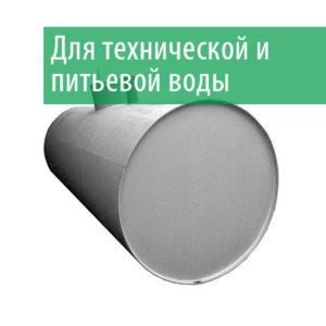 Подземные горизонтальные емкости Servo-Tank PG